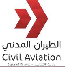 «الطيران المدني»: استئناف رحلات الطيران.. السبت