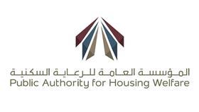 «السكنية»: التخصيص على الشقق الحكومية بجابر الأحمد.. لا يشمل المعنيين بالمساكن المؤجرة
