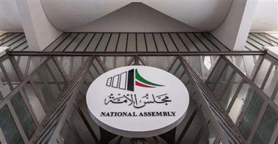 مجلس الأمة يوافق على إحالة الخطاب الأميري إلى «مشروع الجواب» البرلمانية