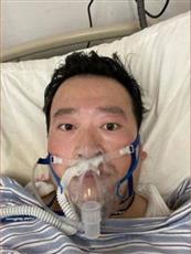 الطبيب الصيني لي وينليانغ