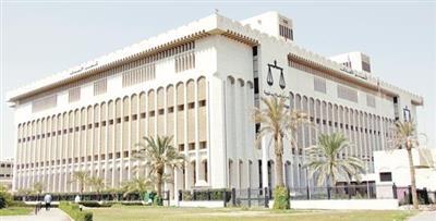 «التمييز» تؤيد حبس موظفة بوزارة الصحة في قضية طلب رشوة