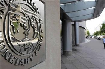 صندوق النقد: مستعدون لتقديم المشورة والخبرة الفنية لـ «لبنان»
