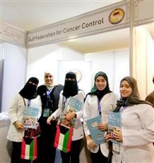 حملة «كان» تشارك بالمؤتمر الدولي للطب الإشعاعي في الرياض