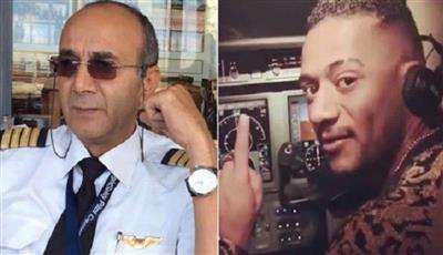 «قاطعوا محمد رمضان».. الأكثر تداولًا على «تويتر» في مصر