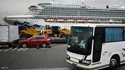 اليابان تخلِي الركاب المسنين من «السفينة الموبوءة»