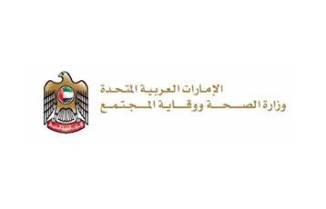 الإمارات تعلن شفاء حالتين جديدتين مصابتين بفيروس كورونا