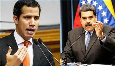 مادورو وغوايدو