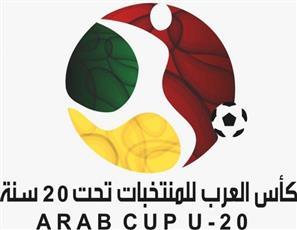 الاثنين المقبل.. انطلاق بطولة كأس العرب للمنتخبات تحت 20 عاما في السعودية