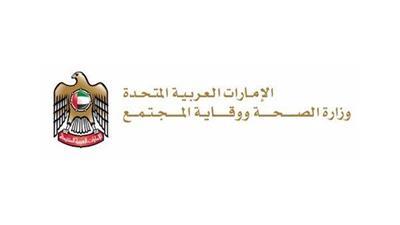 الإمارات.. حالة إصابة جديدة بـ «كورونا»