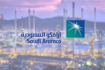 «أرامكو»: مراجعة أسعار البنزين شهريا ابتداء من فبراير