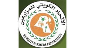 «اتحاد المزارعين» يهنئ وزيري الكهرباء والمالية على نيلهما ثقة سمو الأمير في تعيينهما بالحكومة الجديدة