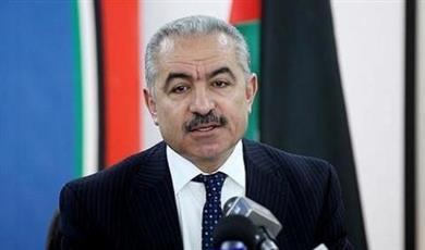 رئيس الوزراء الفلسطيني: خطة السلام الأمريكية مجرد مذكرة تفاهم بين ترمب ونتنياهو