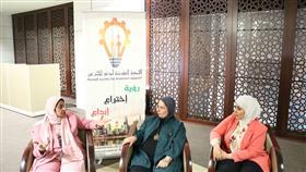 جمعية المخترعين نظمت لقائها الشهري الأول للجنة «سفيرات الاختراع والابتكار»