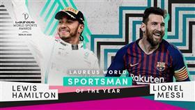 ميسي وهاميلتون يتشاركان جائزة الرياضي الأفضل في العالم