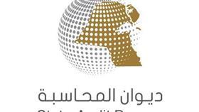 «المحاسبة»: الرقابة المسبقة وفّرت 22ر1 مليون دينار للميزانية العامة.. يناير الماضي