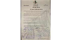 بيان نيابي ينتقد رئيس المجلس: ارتكب أخطاء دستورية فادحة