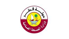 قطر تسجل حالة إصابة مؤكدة بمتلازمة الشرق الأوسط التنفسية