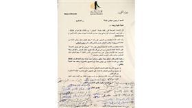 لجنة تحقيق نيابية في.. «صفقة إيرباص»