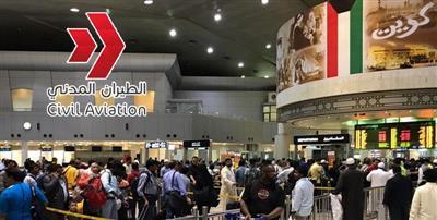 مطار الكويت - أرشيفية