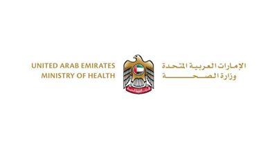 الإمارات: زائر إيراني وزوجته ثبتت إصابتهما بفيروس كورونا