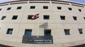 ارتفاع عدد حالات الإصابة المؤكدة بكورونا في لبنان إلى 4
