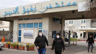 لبنان.. نفاد بعض المستلزمات الطبية من الصيدليات بعد الإعلان عن إصابات بكورونا