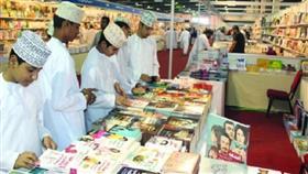 افتتاح معرض مسقط الدولي للكتاب بمشاركة 946 دار نشر