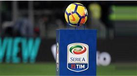 تأجيل مباريات في الدوري الإيطالي.. بسبب «كورونا»