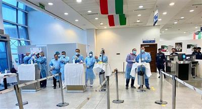 «الصحة»: وصول الدفعة الـ6 من طائرات إجلاء المواطنين من إيران
