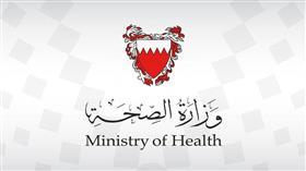 الإعلان عن أول إصابة بفيروس كورونا في البحرين