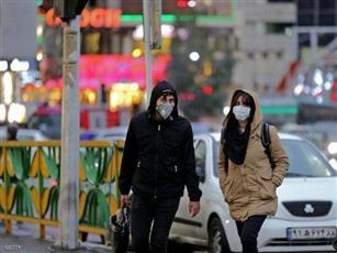وكالة إيرنا الإيرانية: ارتفاع الوفيات بـ «كورونا» في مدينة قم لـ 50