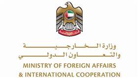 الإمارات تمنع مواطنيها من السفر لإيران وتايلاند.. بسبب كورونا