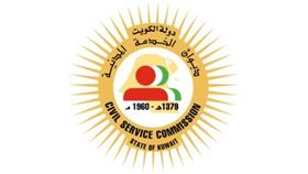 «الخدمة المدنية»: 14 يوما إجازة خاصة للموظفين الموضوعين بـ«الحجر المنزلي أو الصحي»