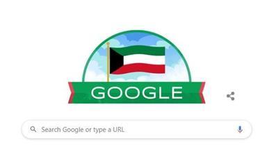 «غوغل» يحتفل بالأعياد الوطنية الكويتية