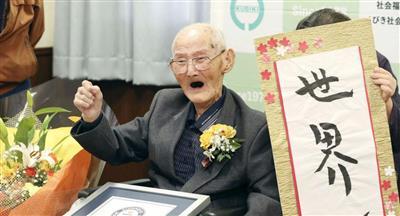 وفاة أكبر معمر في العالم عن عمر يناهز 112 عاماً
