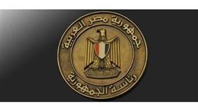 الرئاسة المصرية تعلن الحداد 3 أيام على وفاة الرئيس الأسبق حسني مبارك