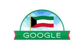 علم الكويت يتصدر «غوغل» بمناسبة الأعياد الوطنية