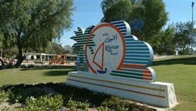 «المشروعات السياحية»: تخصيص منتزه الخيران لإيواء المشتبه بإصابتهم بـ«كورونا»