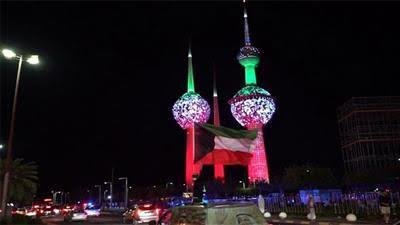 الكويت تحتفل بذكرى «التحرير» التاسعة والعشرون