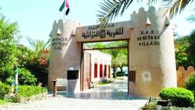 «التراثية» توقف أنشطتها وفعالياتها.. حرصًا على سلامة المواطنين والمقيمين
