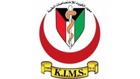 كيمز: تأجيل مقابلات البورد الكويتي والزمالة التخصصية نظرا للوضع الصحي في البلاد