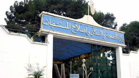 تسجيل ثاني حالة إصابة بفيروس كورونا في الجزائر