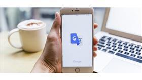 ترجمة جوجل تدعم لغات جديدة