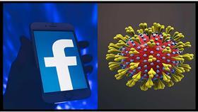 فيسبوك تحظر الإعلانات المضللة عن فيروس كورونا