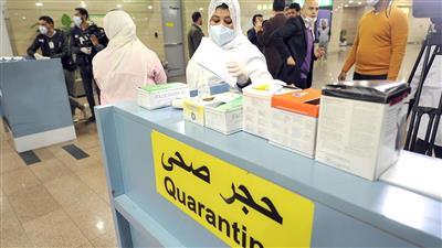 الصحة العالمية تؤكد خلو مصر من فيروس كورونا
