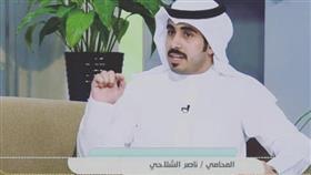 المحامي ناصر الشلاحي