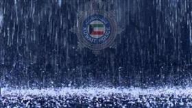 الداخلية تدعو قائدي المركبات إلى توخي الحيطة والحذر بسببب الأمطار