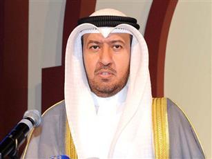 وزير العدل وزير الأوقاف والشؤون الإسلامية المستشار الدكتور فهد العفاسي