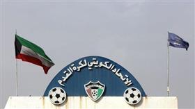 الاتحاد الكويتي للقدم يستقر على استكمال المسابقات المحلية في سبتمبر المقبل