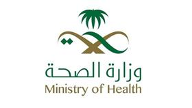 الصحة السعودية: ارتفاع حالات التعافي من كورونا إلى 8